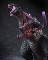 Hyper Solid Series - Shin Godzilla - Awakening - 00001