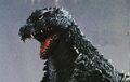 GXMG - Roaring Godzilla Head Shot