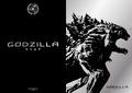Godzilla Planet of the Monsters - File folder art - 00003