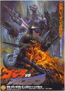 Godzilla 20-vs. Mechagodzilla 2