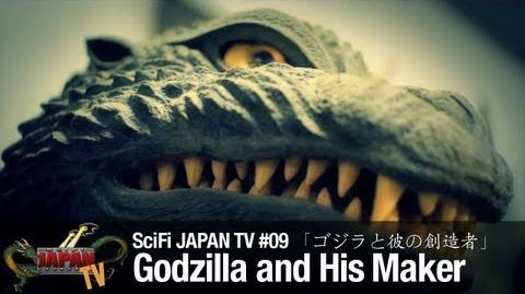 Godzilla and His Maker ゴジラと彼の創造者 (SciFi JAPAN TV 09)