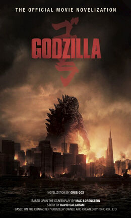 Godzilla The Official Movie Novelization