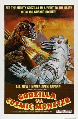 Godzilla vs mechagodzilla poster 01