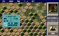 PC-9801 Godzilla Screenshot 1