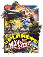Son of Godzilla Poster France