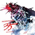 Godzilla CotEoB - Polygon anniversary