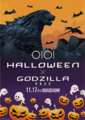 Godzilla Planet of the Monsters - Halloween promotion