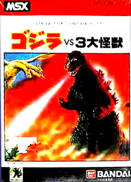 Godzilla vs. 3 Major Monsters Box