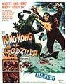 King Kong vs. Godzilla Poster United States 1