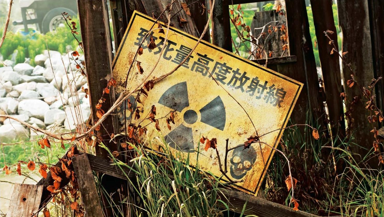 Image - Godzilla 2014 Art of Destruction Concept Art - Quarantined ...