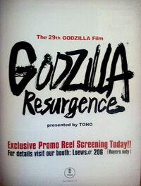 AFM-Godzilla-Resurgence