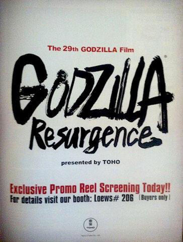 File:AFM-Godzilla-Resurgence.jpg