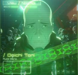 Daichi Tani - Infobox - 00001