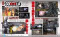PS3 Godzilla Magazine Scan