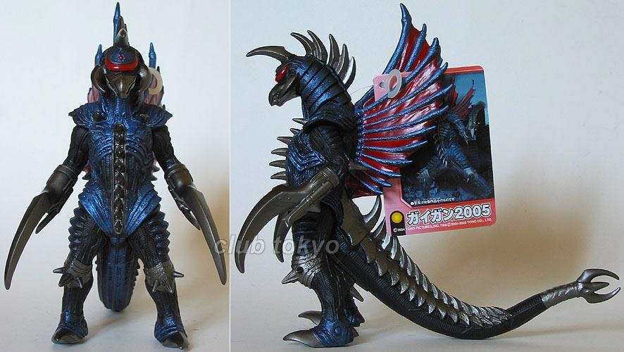 Dibujos Godzilla Raids Again 1955 Para Colorear: Bandai Japan 2005 Movie Monster Series