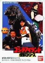 Bandai Godzilla Island Series