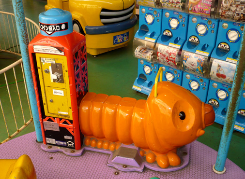 Godzilla Mini-Merry 6