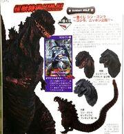 Godzillashin ad002
