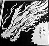Fire Dragon DAM Manga