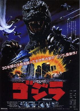 Godzilla 16-Die Rückkehr des Monsters 1