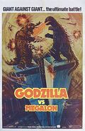 Godzilla 13-Dämonen aus dem Weltall 2