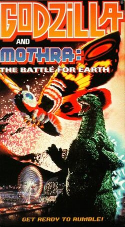 Godzilla and Mothra The Battle for Earth VHS