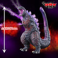 Monster King Series - Godzilla (2016) - Advertisement - 00002