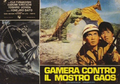 Gamera - 3 - vs Gyaos - 99999 - 3 - Italian Poster