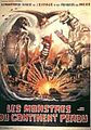 Terror of MechaGodzilla Poster France 1
