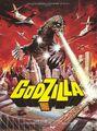 Godzilla 1980