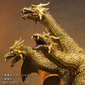 Toho Large Monster Series - Ghidorah (2001) - 00001