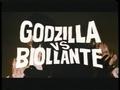 89gojira vs biorante2