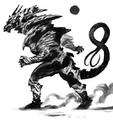 Concept Art - Godzilla Final Wars - Monster X 2