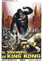 King Kong vs. Godzilla Poster Italy