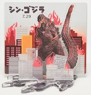 Shingoji standee figure in