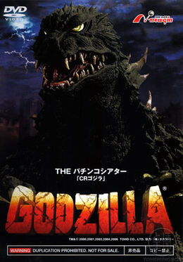 The Pachinko Theater - CR Godzilla