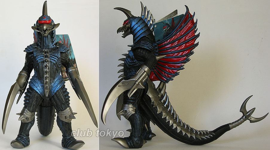 Godzilla Final Wars Toys Gigan