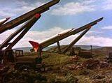 Honest John Missile Launcher