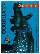 Godzilla Movie Posters - Godzilla vs. Gigan -Polish-
