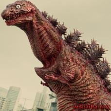 300px-SG - Godzilla 3rd Form wz