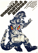 Godzilla vs. Hedorah Poster Poland