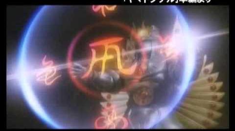 Yamato Takeru (1994) Behind the Scenes