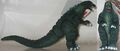 Bandai Japan 2002 Movie Monster Series - Godzilla Junior