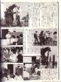 Uchusen -2 page 2