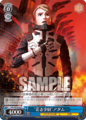 Godzilla City on the Edge of Battle - Adam Weiß Schwarz card - 00001
