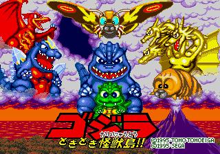 File:Godzilla Heart-Pounding Monster Island.png