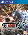 GODZILLA VS Japanese PS4 Cover