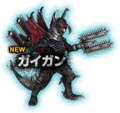 Modified Gigan New