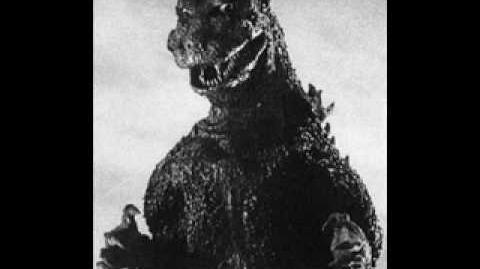 Godzilla 1954 Schrei