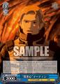 Godzilla City on the Edge of Battle - Martin Weiß Schwarz card - 00002